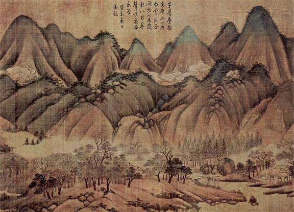Meditación Y Arte Zen. Videoclip Sobre Cinco Rollos Chinos Budistas De La Colección José María Prieto En La UCM